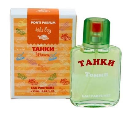 Душистая вода для мальчиков Понти Парфюм Tanks Tommy 25 мл, ТА6886