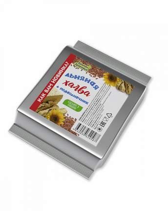 Халва подсолнечно-льняная с семенем льна 250 г