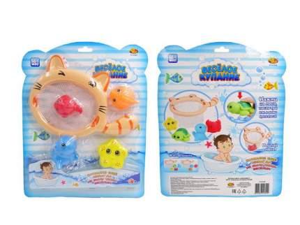 Веселое купание. Сачок и 4 фигурки