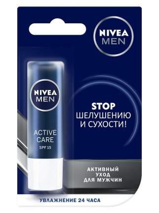 Бальзам для губ NIVEA Активный уход, мужской