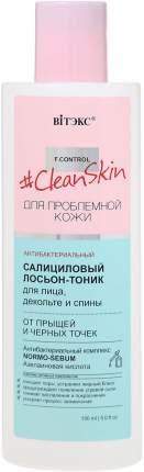 Антибактериальный лосьон-тоник Vitex Clean Skin салициловый от прыщей 150 мл