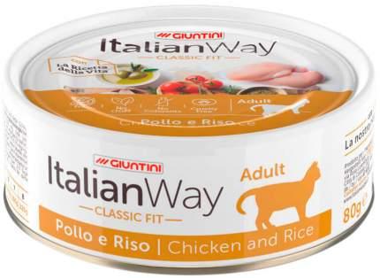 Консервы для кошек Italian Way Adult, безглютеновые, с курицей и рисом, 24шт по 80г