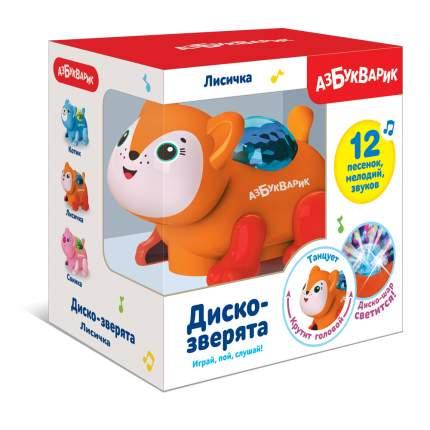 Диско-зверята Азбукварик Лисичка Светло-оранжевая