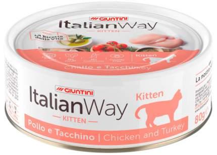 Консервы для котят Italian Way Kitten, безглютеновые, с курицей и индейкой, 24шт по 80г