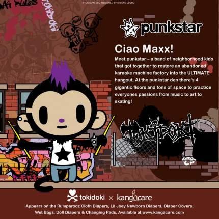 Мягкая игрушка Tokidoki Maxx