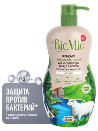 Антибактериальное гипоаллергенное эко средство Био Мио для мытья посуды овощей фруктов