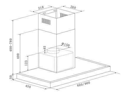 Вытяжка кухонная Zigmund & Shtain K 135.9 S