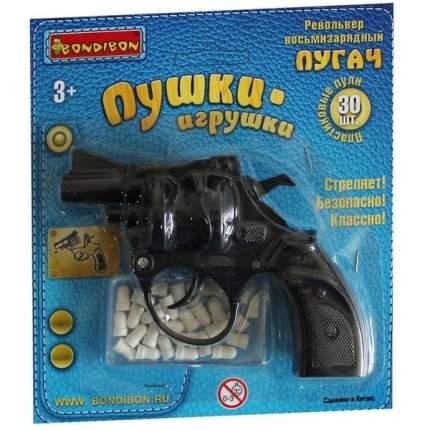 Оружие Bondibon Пушки-игрушки Пистолет-пугач с пульками