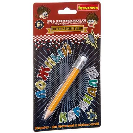 Фокусы от Bondibon, Шутки-приколы, Ложный карандаш, арт 7510