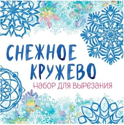 Снежинки из бумаги «Снежное кружево» на скрепке (197х197 мм)