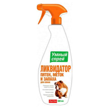 Ликвидатор пятен, меток и запаха для собак Api-San Умный спрей, 500мл