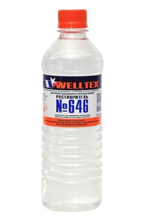 Растворитель WELLTEX 60212 646 1 л ГОСТ 18188-72