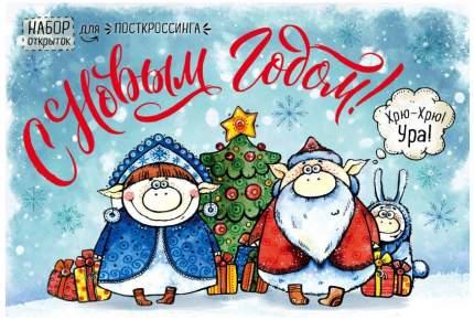 """С Новым годом! Набор открыток для посткроссинга """"Год свиньи"""""""