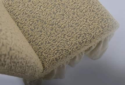 """Комплект чехлов на угловой диван и кресло с оборкой Venera """"Жаккард"""", цвет: бежевый"""