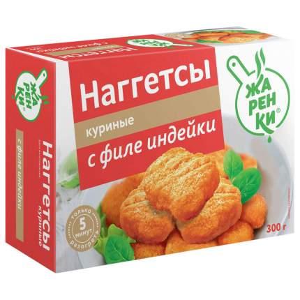 Наггетсы Жаренки куриные с филе индейки 300 г