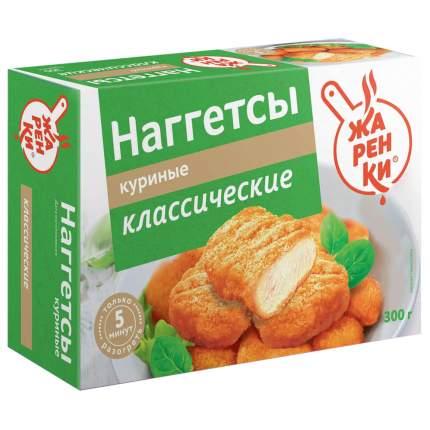 Наггетсы Жаренки куриные классические 300 г