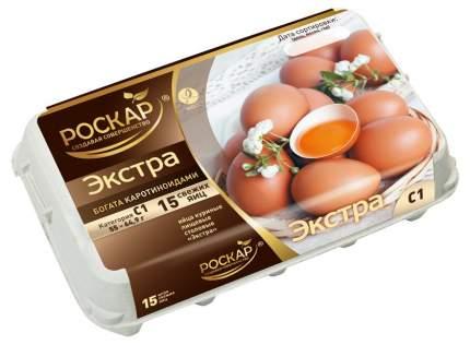 Яйцо Экстра отборное 15 шт
