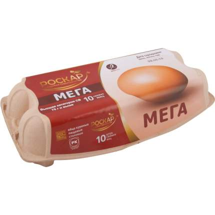 Яйцо Мега высший сорт столовое экстра 10 шт