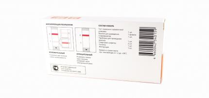 Экспресс-тест Будьте уверены на Язву желудка/гастрит Helicobacter Pylori 1 шт.