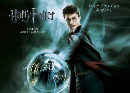 Гарри Поттер и Орден Феникса. Альбом для рисования (формат А4, офсет 160 гр., 50 страниц,