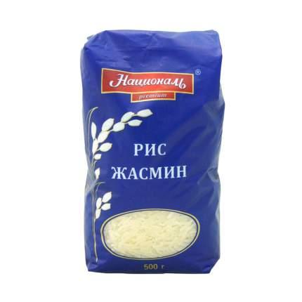 Рис Националь жасмин 500 г