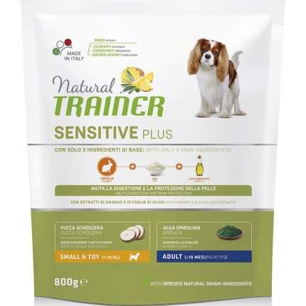 Сухой корм для собак TRAINER Natural Sensitive Plus Small & Toy Adult, кролик и рис, 0,8кг