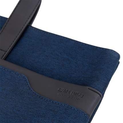 Папка-портфель Deli 63750 синий