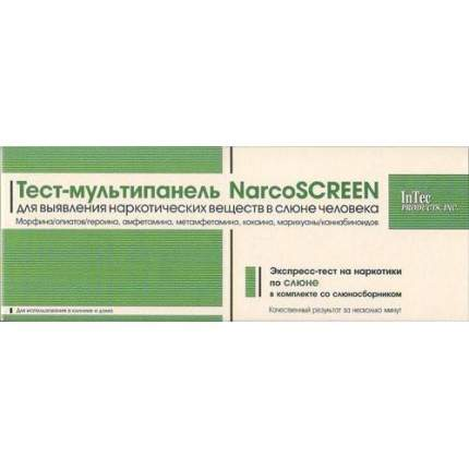 Тест-полоски Наркоскрин на выявление 5 видов наркотиков в слюне 1 шт.