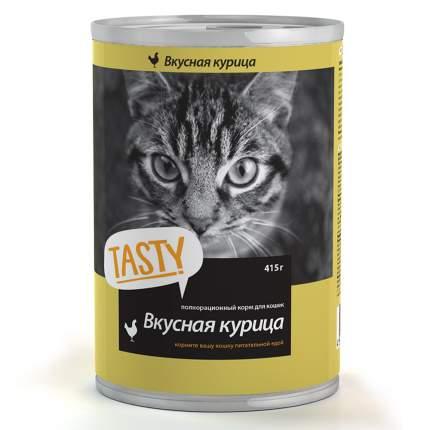 Консервы для кошек TASTY Petfood, вкусная курица в соусе, 415г