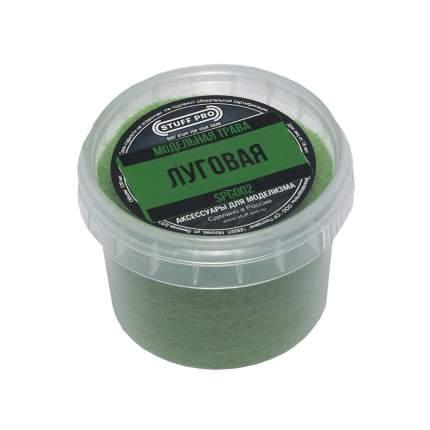 Модельная трава Stuff-Pro Луговая