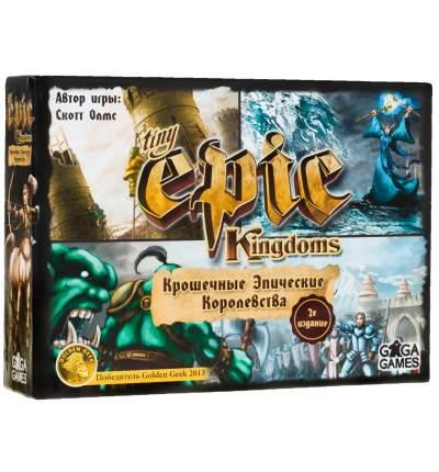 Настольная игра Gaga Games Крошечные эпические королевства