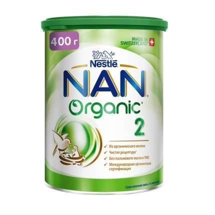 Молочная смесь NAN Organic 2 от 6 до 12 мес. 400 г