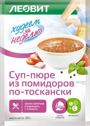 Суп-пюре Худеем за неделю из помидоров по-тоскански 20 г