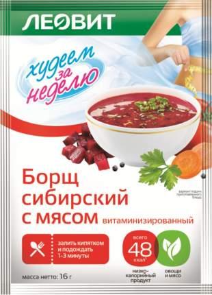 Борщ сибирский Худеем за неделю с мясом витаминизированный 16 г