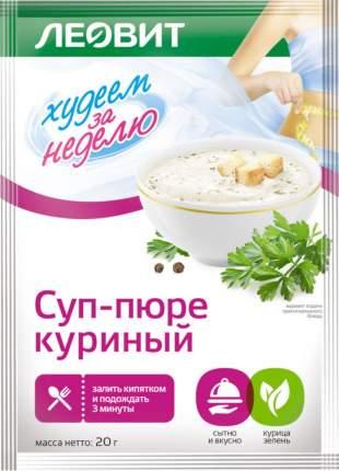 Суп-пюре Худеем за неделю куриный 20 г
