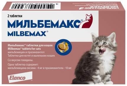 Антигельминтик Elanco  Мильбемакс таблетки против глистов для котят 1-4 кг (2 таблетки)