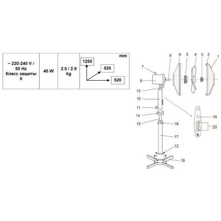 Вентилятор напольный Scarlett SC-SF111B07 black