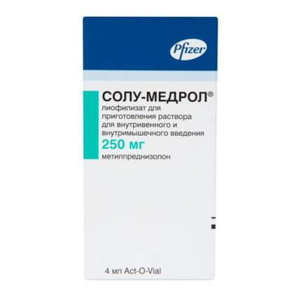 Солу-медрол лиоф.д/р-ра для в/в и в/м введ. 250 мг 4 мл №1