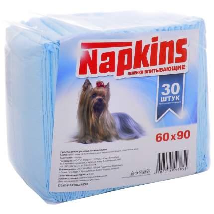 Пеленки для домашних животных Napkins для собак, 60*90 см, 30 шт.