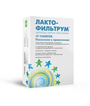 Лактофильтрум таблетки 500 мг 30 шт.