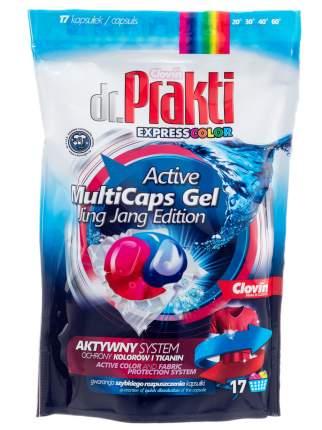 Капсулы для стирки Dr. Prakti Color для цветного белья 17 шт 306 г