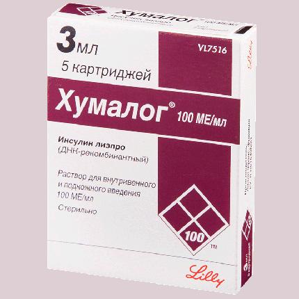 Инсулин Хумалог картридж р-р для ин. 100 мЕ/мл 3 мл №5