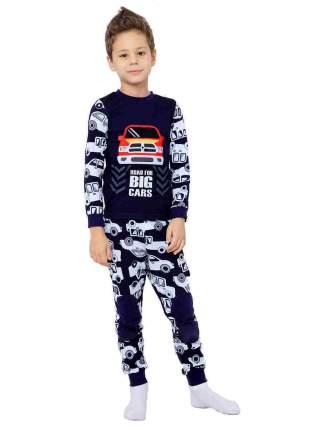 Пижама детская Стиляж, цв. серый; синий р.122