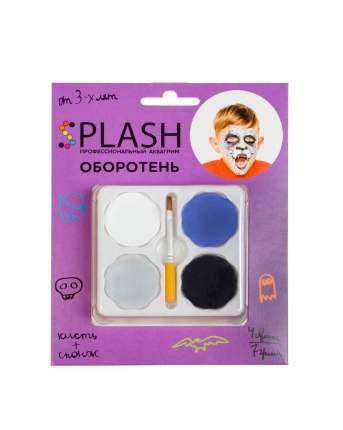 Аквагрим SPLASH 060303 оборотень 4 цв.