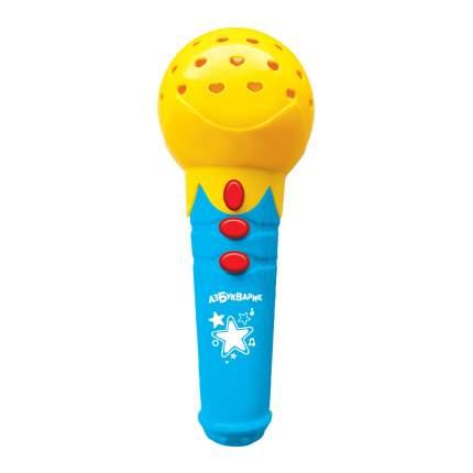 Песенки для малышей (Микрофончик с огоньками) Желтый