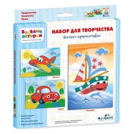 Набор для творчества Origami Веселые истории Веселое путешествие, 136355-TN