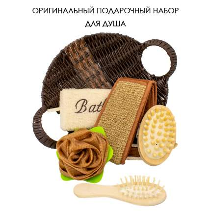 Набор подарочный для душа VenusShape Корзина с ручками цвет черный 33х27х7 см
