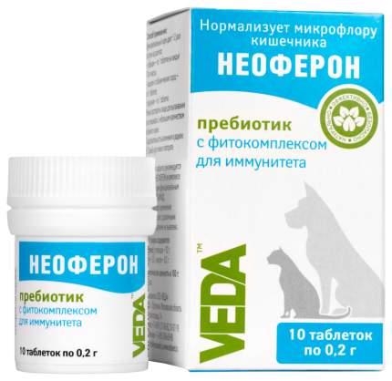 Неоферон иммуномодулятор 10таб