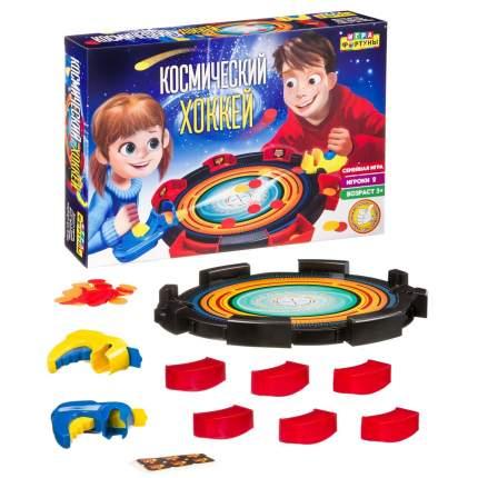 Настольная семейная игра Фортуна Космический хоккей
