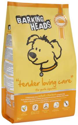 Сухой корм для собак Barking Heads Tender Loving Care, курица и рис, 2кг